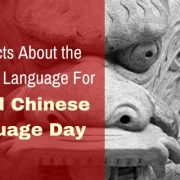 facts about Chinese