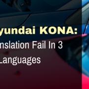 honda kona translation fail