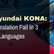 honda kona translation fail