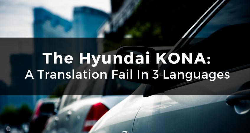The Hyundai KONA