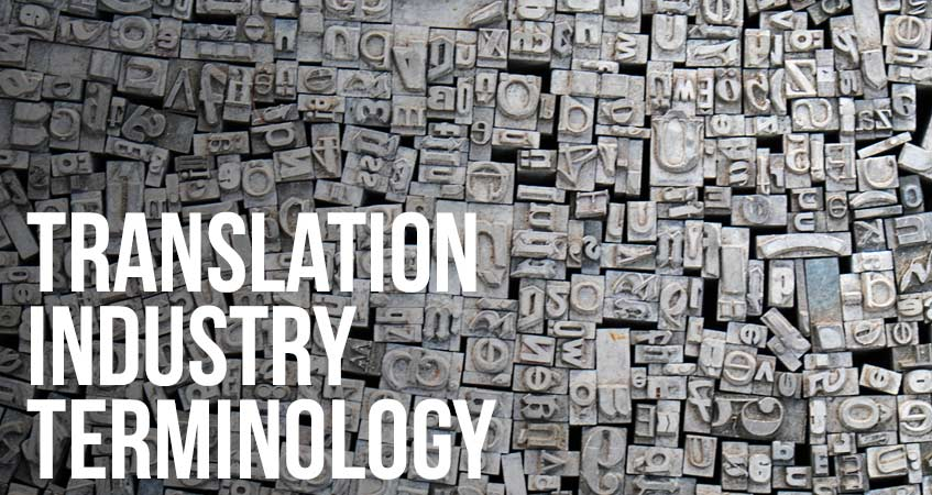 Translation Industry Terminology