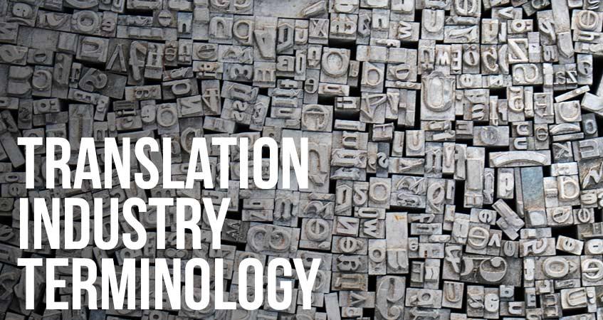 Translation Industry Terminology