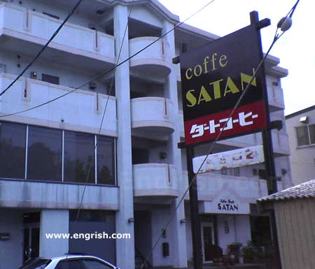 coffee satan sign