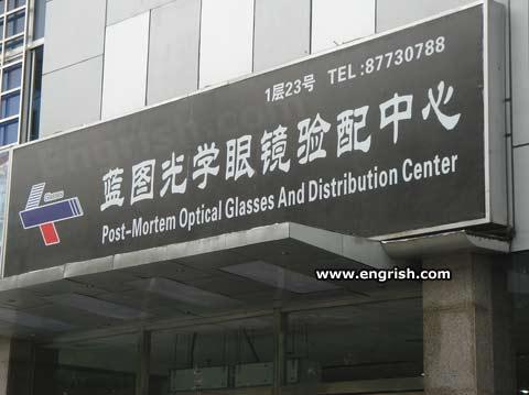 post-mortem glasses sign
