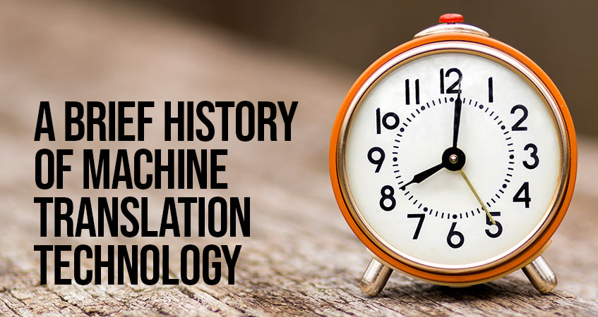 History of MT